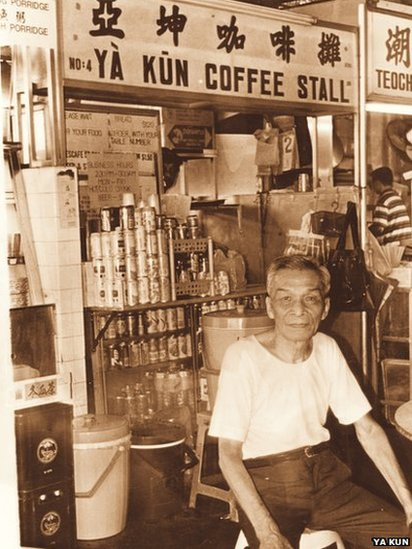 Ah Koon served Singaporeans for 60 years